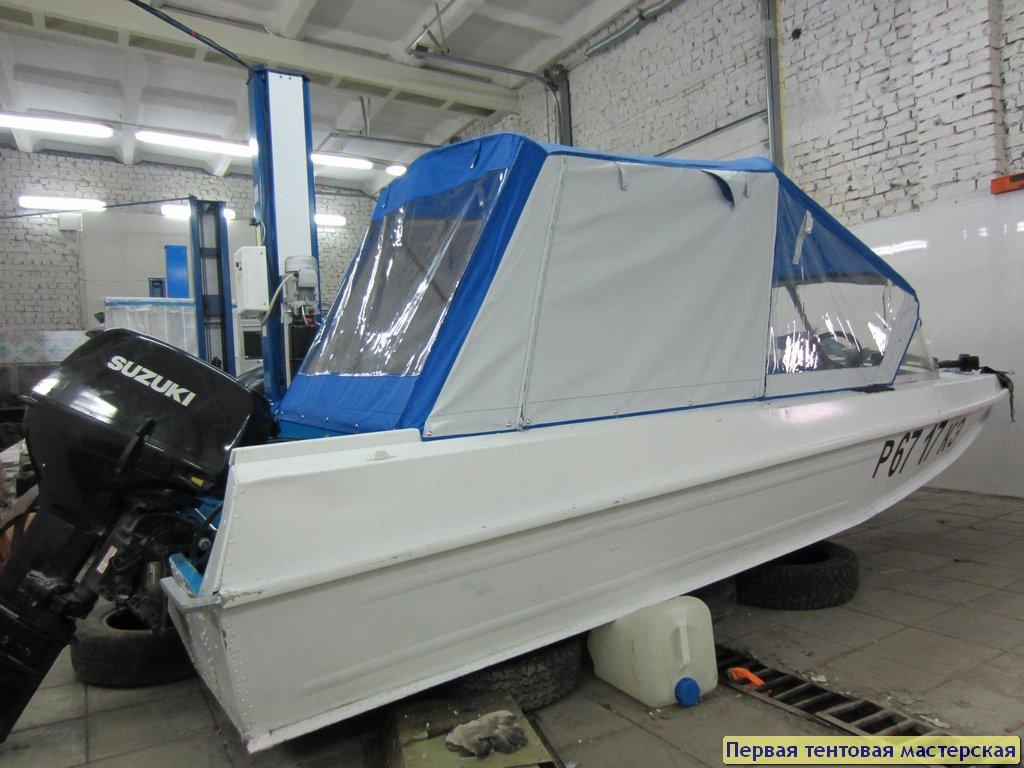 Тент для лодки прогресс 4