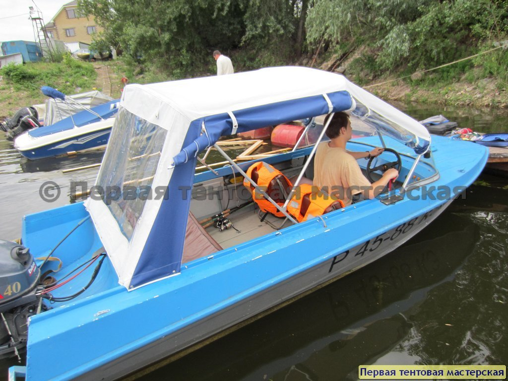 дуги на лодку казанка 5