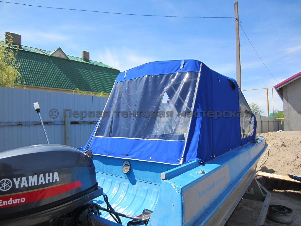 tents14_045
