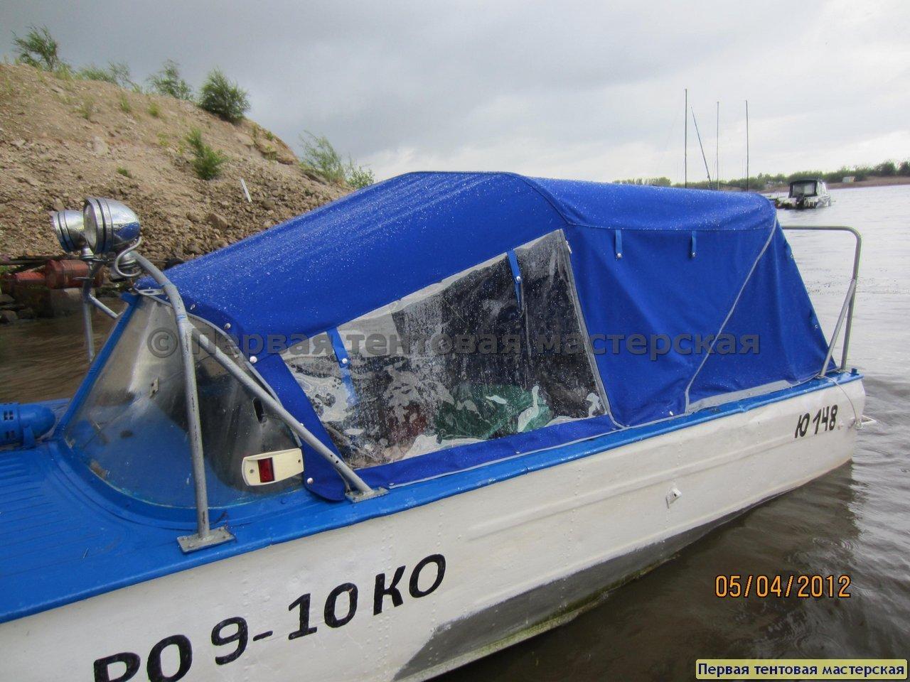 tent_0035