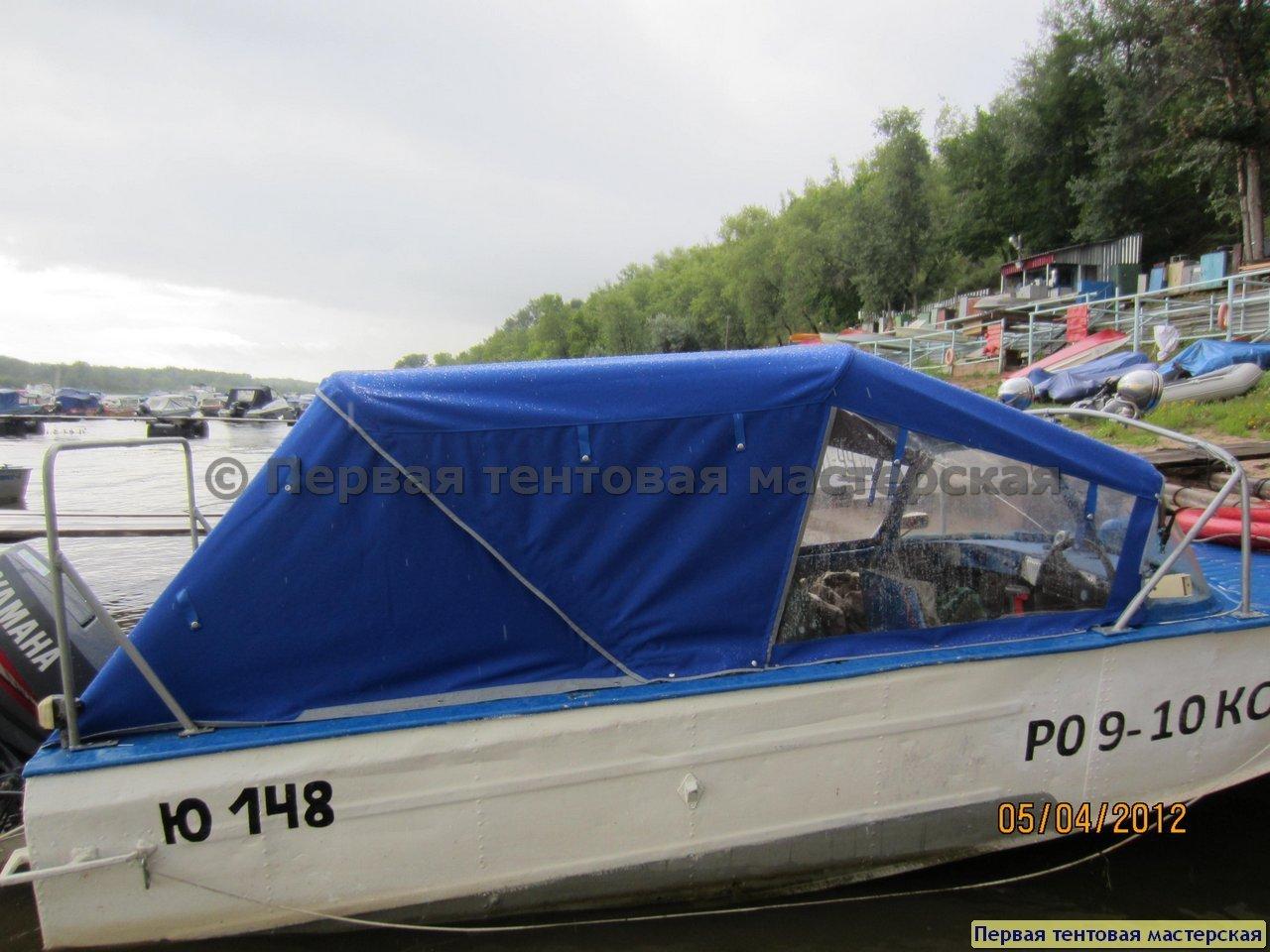 tent_0036