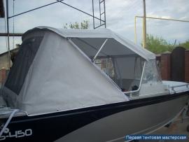 tent_0099