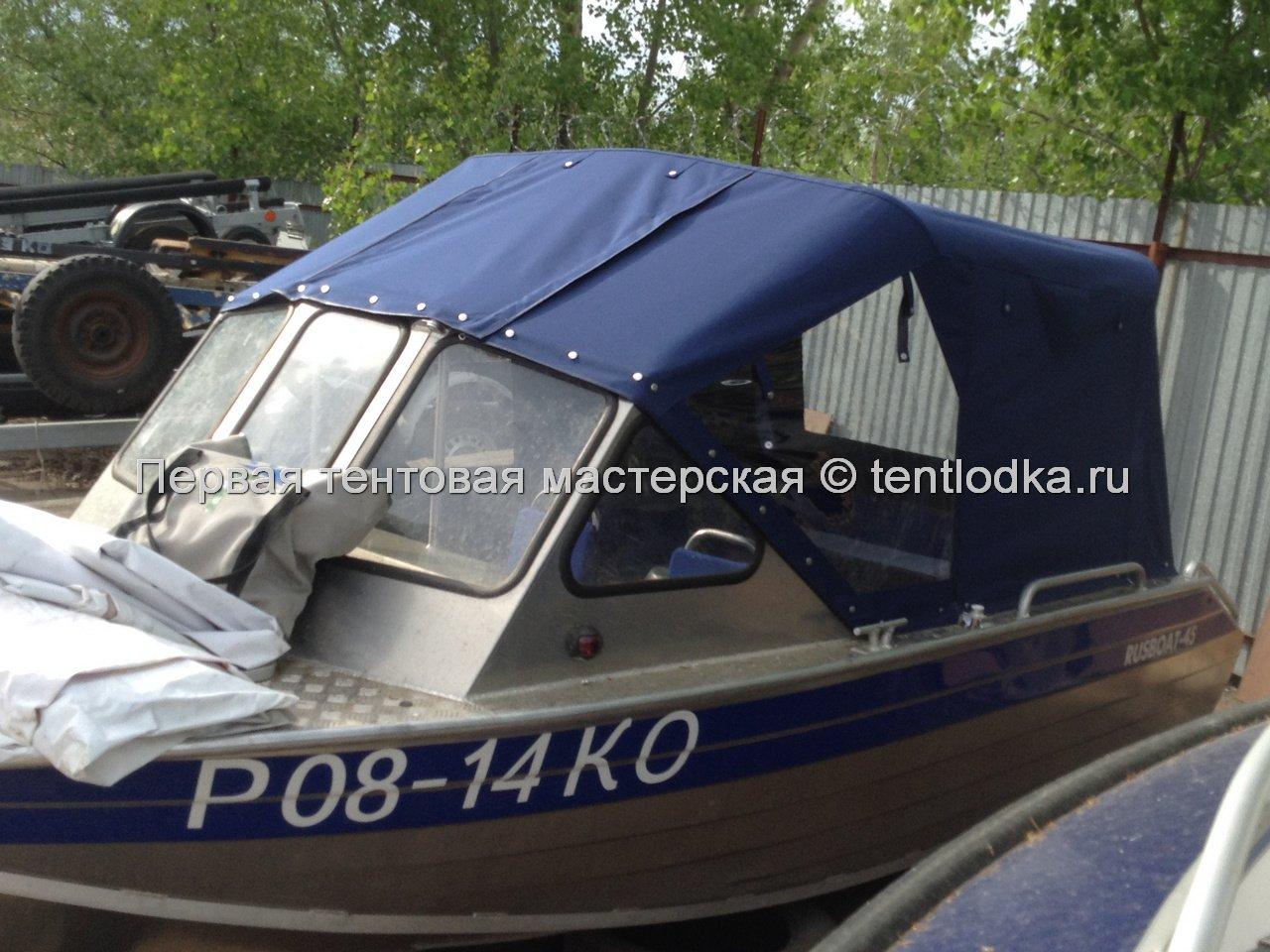 Rusbot45_v10_006