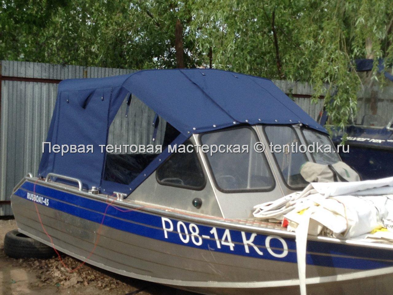 Rusbot45_v10_008