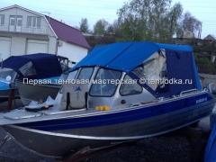 Rusbot45_v10_003