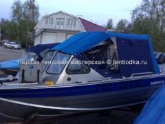 Rusbot45_v10_004