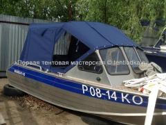 Rusbot45_v10_007