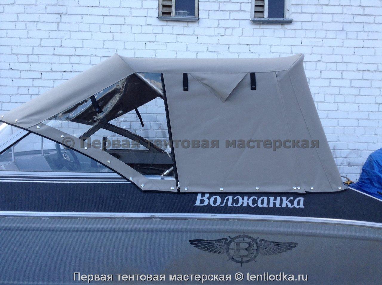 Volzhanka49_001